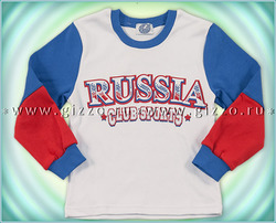 Джемпер Россия,вперед д/м 16441 белый