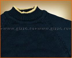 Джемпер вязаный для мальчиков 9632 темно-синий