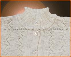 Кардиган шерстяной ажурный д/д 6951 белый
