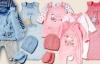 Одежда для малышей – необходимый минимум